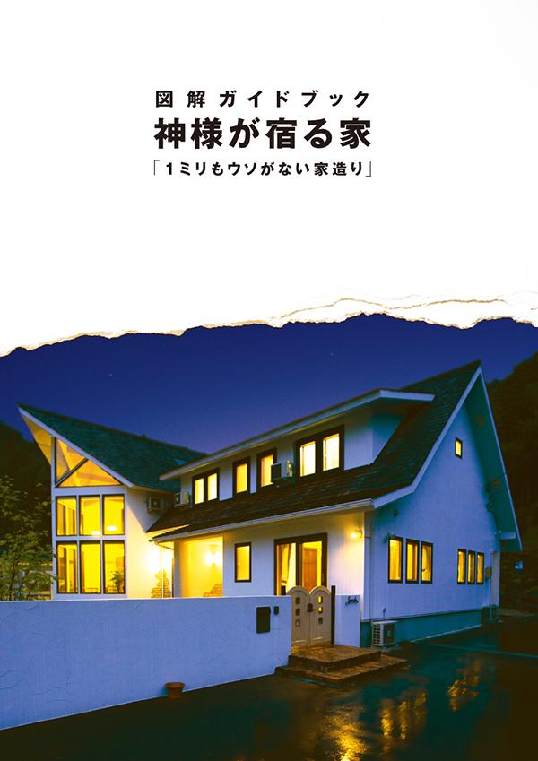 05.澤田パンフレット