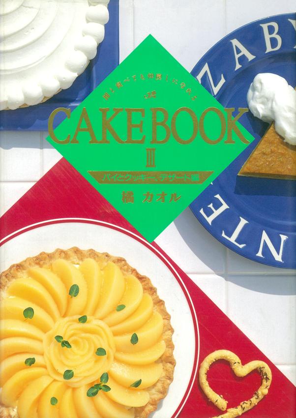 38.CakeBook1