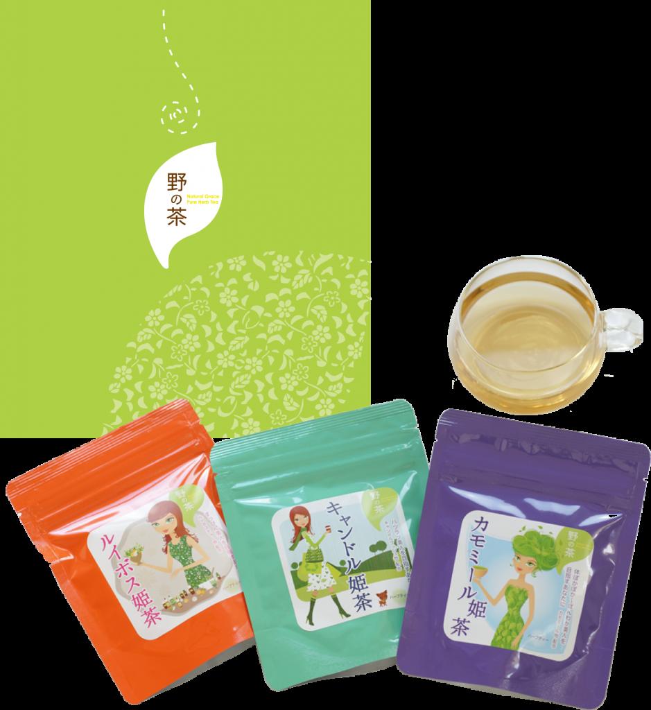 PL02.野の茶用大