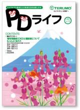 mag01-sub1